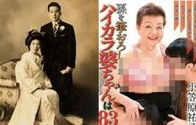 """Chồng qua đời, cụ bà 81 tuổi dấn thân làm diễn viên phim người lớn và yêu cầu chỉ đóng """"cảnh nóng"""" với trai trẻ"""