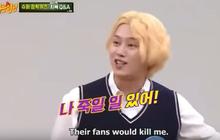 """Nổi tiếng về độ chặt chém, """"thánh lầy"""" Heechul cũng có lúc bị cậu em chung nhóm Super Junior gài vào thế bí!"""