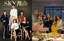 """Đài cáp JTBC ra mắt """"bom tấn"""" có nội dung """"na ná"""" siêu phẩm SKY Castle, kì tích liệu có lặp lại?"""