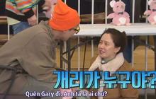"""Bất ngờ bị nhắc đến """"tình cũ"""", Song Ji Hyo phũ thẳng: """"Quên Gary đi. Anh ta là ai chứ?"""""""