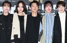 """Lee Byung Hun """"bê"""" cả nửa Kbiz lên thảm đỏ: Mỹ nhân """"Vườn sao băng"""" đọ sắc với Kim So Hyun, Bi Rain đụng độ dàn nam thần"""