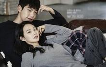 Kim Woo Bin và Shin Min Ah sẽ chính thức cưới hỏi vào năm sau theo lời của nhà tiên tri nổi tiếng