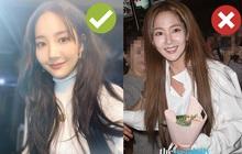Nhan sắc của Park Min Young cứ trồi sụt thất thường: Tội vạ là do kiểu tóc hết, bạn cần tham khảo để tránh đi vào vết xe đổ