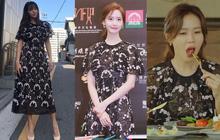 Bà xã Lee Byung Hun chụp ảnh thiếu sáng mà vẫn đẹp ngang ngửa Yoona, Son Ye Jin khi đụng váy