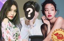 Jennie (BLACKPINK), Chungha cùng chàng mỹ nam 1m91 mới nổi là những idol tuổi Tý được kỳ vọng sẽ phát triển mạnh mẽ trong năm 2020