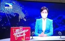 """Lo sợ Virus Corona nguy hiểm, các MC và phóng viên ở """"ổ dịch"""" Vũ Hán cũng phải đeo khẩu trang khi lên hình"""