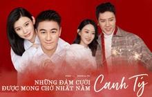 Những hôn lễ được kỳ vọng nhất Canh Tý: Triệu Lệ Dĩnh sẽ làm siêu đám cưới, Ming Xi - Hà Du Quân sẽ chẳng chịu kém cạnh?