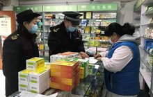 Tăng giá khẩu trang gấp 6 lần khi virus corona hoành hành, hiệu thuốc bị phạt hơn 10 tỷ đồng