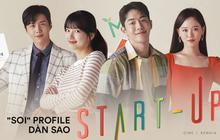 Bóc mẽ profile biệt đội Start Up: Suzy nói không với hẹn hò, Nam Joo Hyuk ngầu đấy nhưng lại mê mẩn đan len?