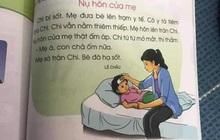 Mẩu truyện trong sách lớp 1 gây tranh cãi: Bé sốt nhưng cô y tá tiêm thì thiêm thiếp, đến khi mẹ hôn lại khỏi bệnh?
