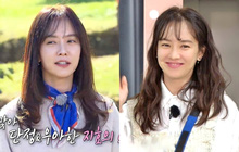 """Song Ji Hyo bất ngờ lột xác với nhan sắc lên hương rõ rệt trên Running Man, """"tình tin đồn"""" cũng phải khen hết lời"""