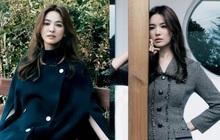 """Song Hye Kyo gây xôn xao vì bộ ảnh mới: Gương mặt cứng đơ và dừ hơn hẳn, nghi PTS ít nên nhan sắc thật bị """"bóc trần"""""""
