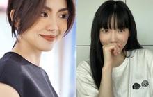 """Taeyeon và Hà Tăng lăng xê xu hướng tóc mái che mặt """"bánh bao"""", trán """"sân bay"""" cực kỳ lợi hại"""