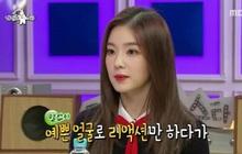 """Irene (Red Velvet) từng bị ném đá vì tỏ ra lơ đễnh, """"câm như hến"""" khi đi show"""