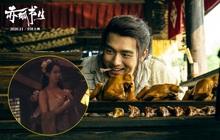 """Dương Tử lộ ảnh nóng ngàn độ ở phim của Lý Hiện, netizen chói mắt: """"Hai anh chị tính bám nhau hoài sao?"""""""