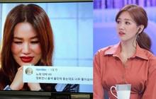 """Đi """"comment dạo"""" khen """"chị đại"""" Uhm Jung Hwa, Hari Won được lên show nổi tiếng Hàn Quốc nhưng rất tiếc lại bị che tên"""
