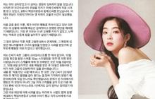 """BTV """"bóc"""" tiếp phốt: Tố Irene (Red Velvet) lăng mạ không chỉ 1 mà tận 3 người, làm rõ việc SM thoả thuận tiền bạc"""