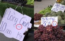 """Clip: Tuyệt chiêu sử dụng số """"tàng hình"""" trên biển quảng cáo của những người bán hàng ở Sài Gòn"""