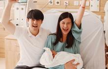 Đông Nhi khoe bức ảnh gia đình 3 người đầu tiên, hé lộ khoảnh khắc Ông Cao Thắng bật khóc khi đón con gái chào đời