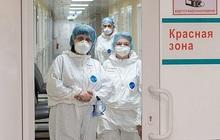 Dịch COVID-19 bùng phát mạnh tại Nga, hệ thống y tế có nguy cơ vỡ trận