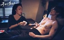 Diệu Nhi bất ngờ khoe ảnh cùng Lee Dong Wook cởi trần sexy, còn gọi chồng xưng vợ khiến Haha (Running Man) cũng phải thả tim lia lịa
