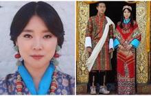 """Nàng công chúa """"vạn người mê"""" của Bhutan từng làm chao đảo MXH bất ngờ lên xe hoa, nhan sắc đôi tân lang tân nương gây chú ý"""