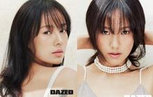 """Dân tình đang phát cuồng vì bộ ảnh tạp chí mới của Lee Hyori: """"Ôi, nữ hoàng đã trở lại rồi!"""""""