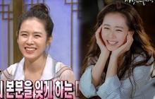 """Son Ye Jin được lục lại hình ảnh đi show cách đây 12 năm, fan thốt lên: """"Thời gian bỏ quên cô ấy rồi à?"""""""