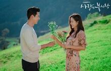 Nhìn Son Ye Jin và Hyun Bin tay trong tay hạnh phúc nhưng cũng không quên để ý đến bối cảnh đẹp như mơ tại Thuỵ Sĩ