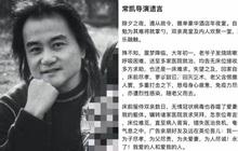 Nóng: Đạo diễn Trung Quốc qua đời cùng 3 người thân vì dịch COVID-19, bức di thư đẫm nước mắt được hé lộ
