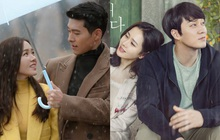 """Đến Crash Landing On You, Son Ye Jin vẫn xài """"chiêu cũ"""": Crush nào muốn chị đổ cũng phải tranh thủ tán dưới cơn mưa"""