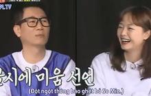 Running Man: Ji Suk Jin đột ngột nói ghét Jeon So Min vì chơi đùa với tình cảm của Yang Se Chan?