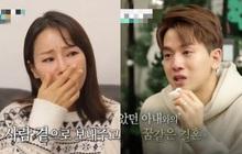 """Kiên quyết lấy chồng kém 17 tuổi mặc chỉ trích, giờ """"Hoa hậu World Cup"""" xứ Hàn rơi nước mắt vì không thể sinh con"""