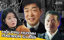 """Tuyển tập lời thoại nói hộ nỗi lòng của mọi ông bố bà mẹ trên đời đến từ 3 vị phụ huynh trong """"Tầng lớp Itaewon"""""""