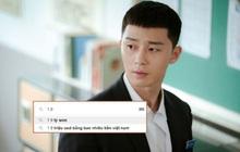 """Tò mò về gia sản khủng của """"đại gia"""" Park Seo Joon ở Tầng Lớp Itaewon, dân tình nô nức nhờ """"chị Google"""" đổi 1,9 tỷ won ra tiền Việt"""