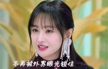 """Trịnh Sảng gây sốt với chia sẻ """"Con gái thời nay rất dễ bị lừa tình"""", tiết lộ lý do gầy trơ xương khiến ai cũng đau lòng"""
