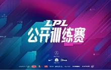 Giải đấu LMHT Trung Quốc LPL Mùa Xuân 2020 sẽ quay trở lại vào ngày 26/2