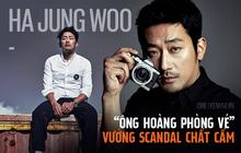 """Ha Jung Woo - """"Ông hoàng phòng vé trẻ nhất lịch sử Hàn Quốc"""" sụp đổ hình tượng vì bê bối chất cấm"""