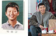 Ảnh tốt nghiệp xinh xỉu của Park Seo Joon: Có ai ngờ cậu nhóc ngố tàu cười híp cả mắt lại trở thành nam diễn viên hàng đầu!