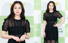 """Kim Tae Hee chính thức trở lại sau khi sinh: Đúng là nhan sắc """"nữ thần đẹp nhất Hàn Quốc"""", ai ngờ đã là mẹ 2 con?"""