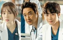 """4 điểm sáng ở """"Người Thầy Y Đức 2"""" - phim Hàn đạt rating cao nhất năm 2020"""