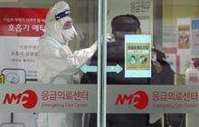 Hàn Quốc ghi nhận ca tử vong đầu tiên do nhiễm virus corona