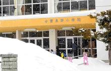 Nhật Bản có 4 trẻ em nhiễm virus corona, giới chức khuyên phụ huynh nên cho con nghỉ học nếu có triệu chứng bệnh