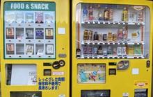 Chiếc máy bán hàng kỳ lạ nhất hành tinh vừa ra mắt tại Nhật Bản: Cứ cho tiền vào, máy muốn bán món nào là… tuỳ nó?
