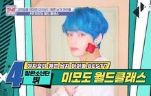 """7 Idol nam được bình chọn đẹp hơn phái nữ: """"Người lạ"""" của Sehun (EXO) dẫn đầu, V (BTS) xếp sau Cha Eunwoo"""