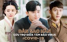 """Dàn sao Hàn chung tay giữa tâm """"bão"""" virus COVID-19: Park Seo Joon, Lee Young Ae cứu trợ tiền tỷ, Hyun Bin gửi tâm thư xúc động"""