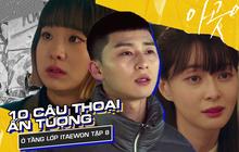 """Bỏ túi 10 câu thoại đắt giá ở Tầng Lớp Itaewon tập 8: """"Báo thù là tự do, là lời nói có ảnh hưởng và không ai dám động tới người của tôi!"""""""