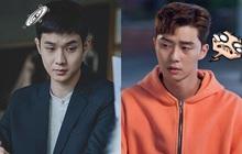 """Tưởng là mầm họa trong Parasite, ai ngờ Park Seo Joon lại từng bị Choi Woo Sik """"cướp bồ"""" đến 2 lần"""