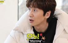 """Nếu hỏi Lee Kwang Soo bữa sáng tiếng Anh là gì thì câu trả lời sẽ là:... """"Morning"""""""