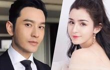 """Động thái chính thức của Huỳnh Hiểu Minh trước tin đồn lộ clip nóng với """"mỹ nhân Tân Cương"""" Cáp Ni Khắc Tư"""
